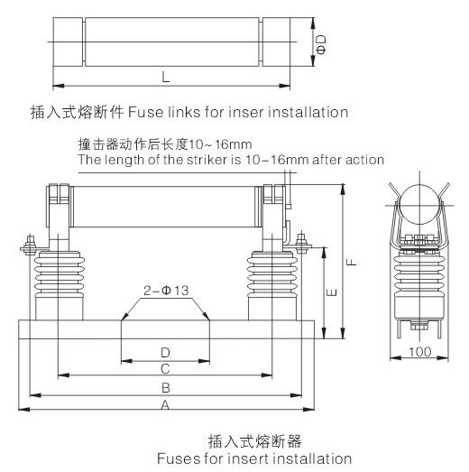 高压熔断器w型系列
